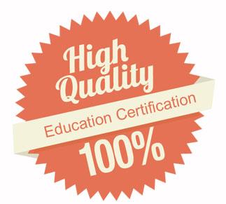 留学生学历认证